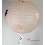 lampe enfant bébé lama mixte beige marron chocolat blanc luminaire cadeau naissance