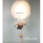 lampe montgolfière blanc gris beige mixte décoration enfant lustre