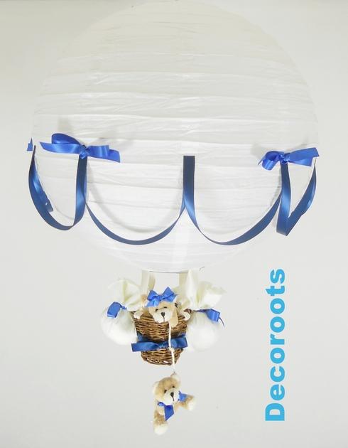 lampe montgolfi re enfant b b ours et oursonne bleu roi et beige. Black Bedroom Furniture Sets. Home Design Ideas