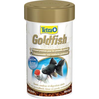 zolux-nourriture-poisson-tetra-goldfish-gold-japan