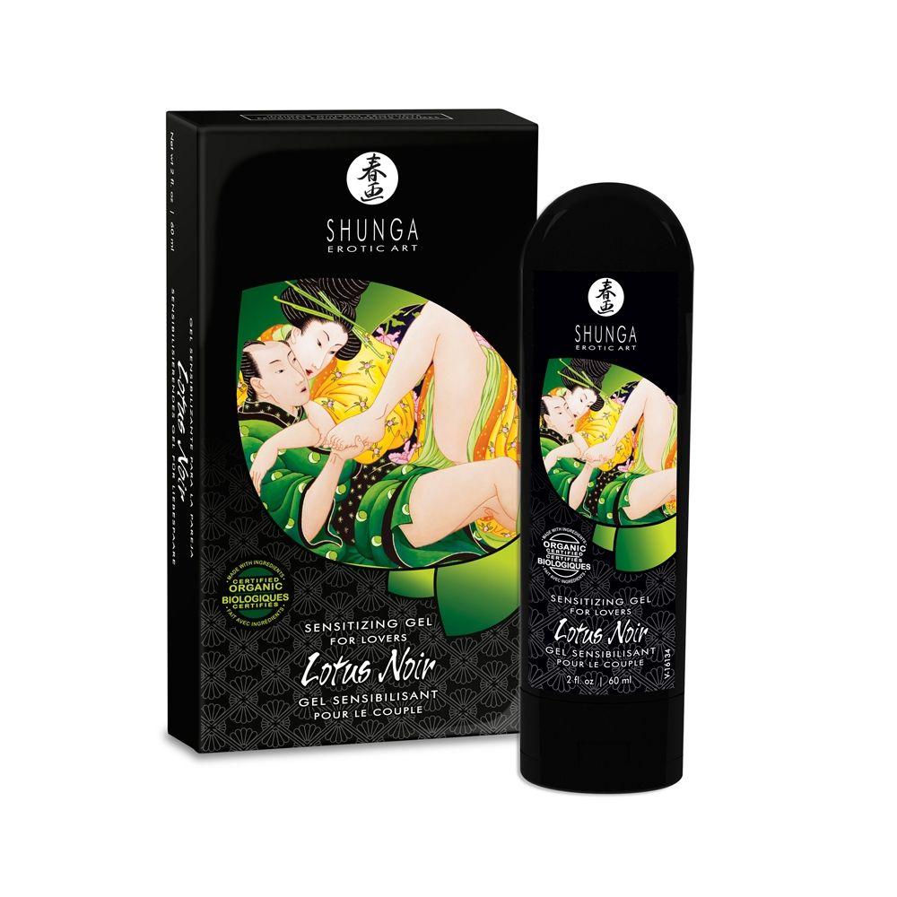 Gel sensibilisant - Lotus Noir