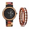 Coffret montre en bois Saquoia (6)