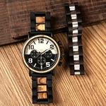 Coffet montre en bois Hiba (6)