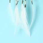 MINI-Dreamcatchers-avec-plumes-blanches-Dreamcatcher-boucles-d-oreilles-femmes-dame-bijoux-accessoires-Amor00999