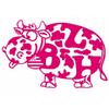 Autocollant breton Lulu La Vache BZH Fuschia