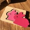 Jouet-Bomo-Bois-Montessori-3D-Animaux pour enfants et bébés-puzzle-lapin