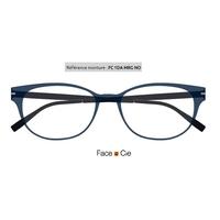 Monture Face & Cie - FC1DA MGR-NO 51x17