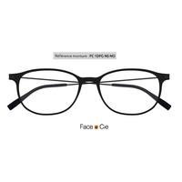 Monture Face & Cie - FC1DFG NS-NO 51x17