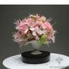 Composition Florale Artificielle Haut de Gamme vase inclus | Bouquet Artificiel | Bouqueternel