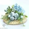 Composition Florale Artificielle Centre de Table Bleue | Fleurs Artificielles | Renoncules Artificielles | Bouqueternel