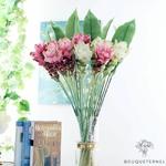 Fleur Artificielle à Grande Tige | Branche Artificielle | Bouqueternel