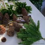 Branches de Sapins Artificiels | Plante Artificielle | Branche Artificielle | Bouqueternel