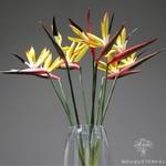 Oiseau de Paradis Strelitzia Nicolai Artificiel | Fleurs Artificielles | Fleurs Artificielles Oiseau de Paradis | Bouqueternel