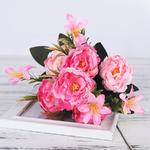 Bouquet Artificiel Pivoines Bouqueternel
