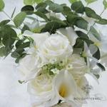 Bouquet de Mariée de Pivoine Eucalyptus | Fleurs Artificielles | Pivoine Artificielle | Bouqueternel