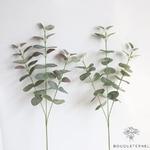 Branche Artificielle Eucalyptus en Branche Verte et Pourpre | Plante Artificielle | Bouqueternel