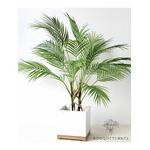 Palmier Artificiel Feuilles de Palmier Artificielles | Plante Artificielle | Branche Artificielle l Bouqueternel