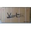 carton demballage des vélos électriques Verlyn