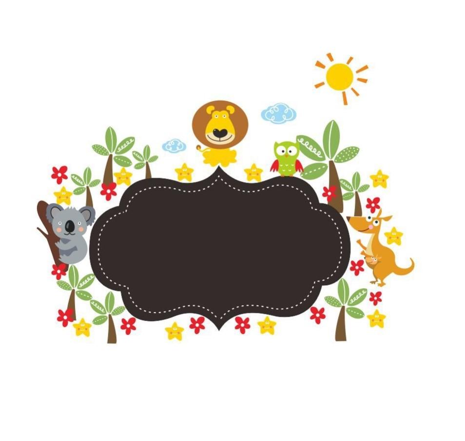 Sticker Tableau noir et animaux