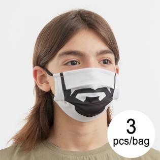masque-en-tissu-hygienique-reutilisable-beard-luanvi-taille-m-pack-de-3_133852