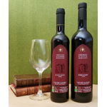 Vin-rouge-Chateau-tour-marignan-ruby-1