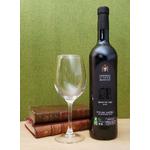 Vin-rouge-Chateau-tour-marignan-mondeuse-noir-1