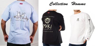 pret-a-porter-tshirt-homme-vetements-malgache