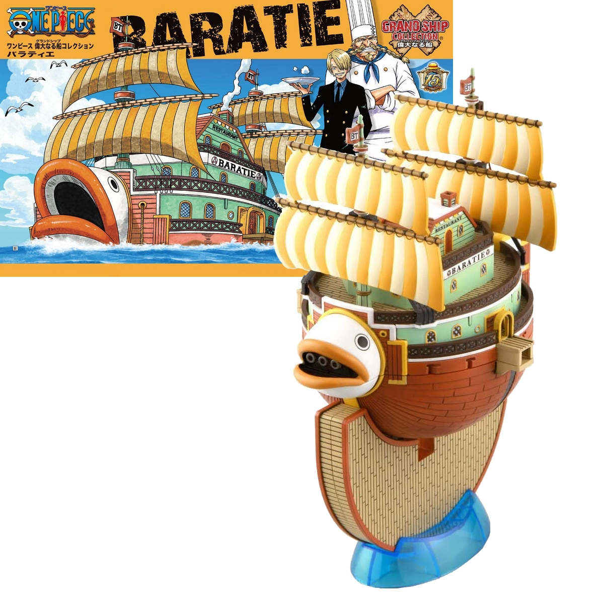 Figurine One Piece Navire Baratie