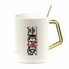mug one piece gold pure logo 2