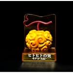 figurine one piece fruit du demon hito hito no mi