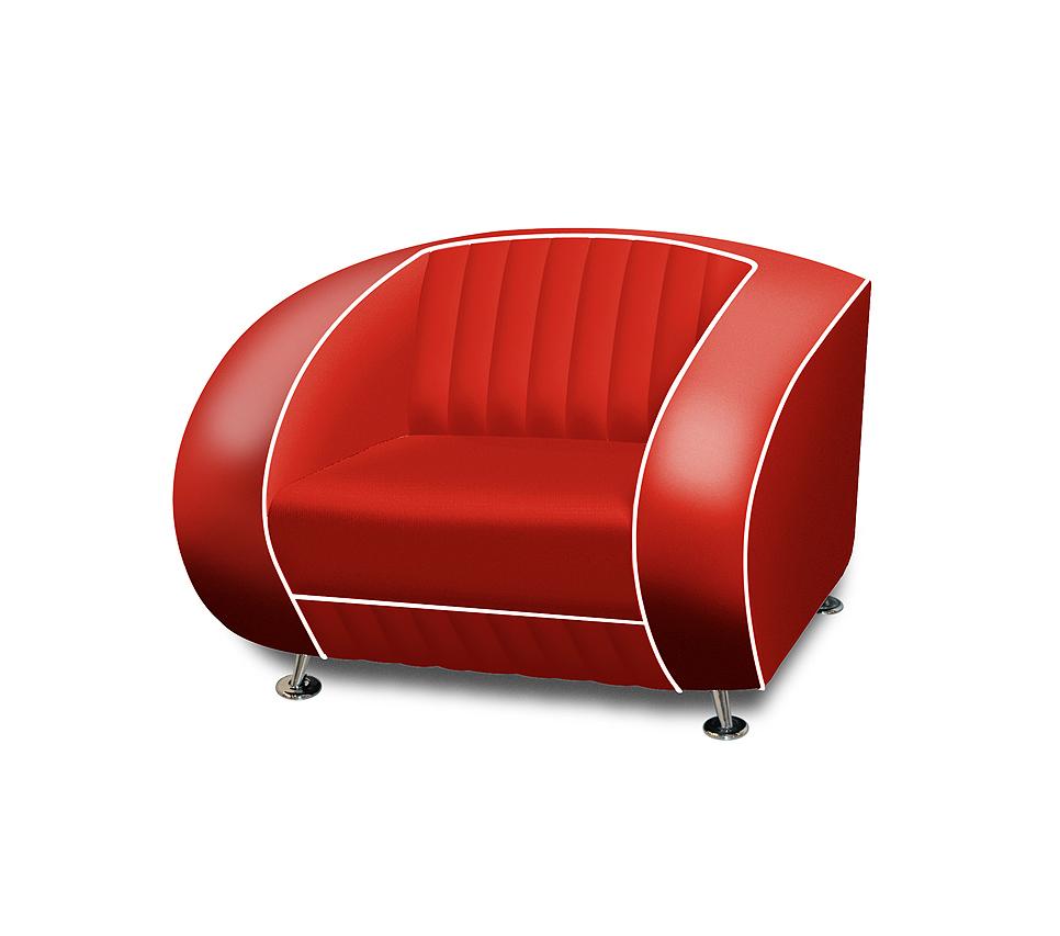 Sofa canapé 1 place