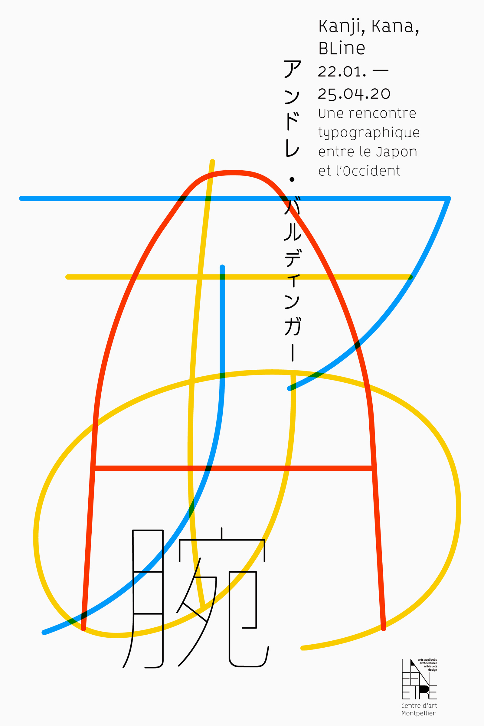 kanji-kana-bline-@-centre-dart-montpellier-01-1600x2400-q95