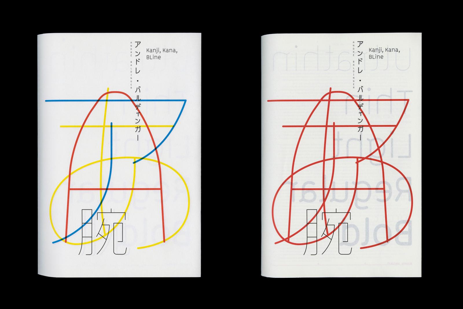 kanji-kana-bline-a-la-fenetre-catalogue-02-1600x1067-q92