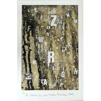 La souris vue par M. Christian - 1998