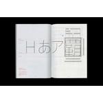 kanji-kana-bline-a-la-fenetre-catalogue-03-1200x800-q92