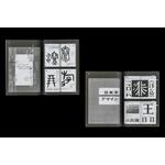 kanji-kana-bline-a-la-fenetre-catalogue-05-1200x800-q92