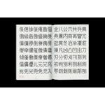 kanji-kana-bline-a-la-fenetre-catalogue-11-1200x800-q92