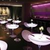 TABLE LED 75 PRO ACCU RVB