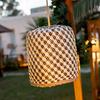 LAMPE LED SUSPENDUE SANS FIL BENIRRAS