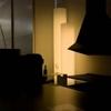 COLONNE LUMINEUSE LED SANS FIL RONDE 106