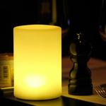 centre-de-table-lumineux-led-lolita jaune vendu sur www.deco-lumineuse.fr