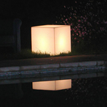 cubes-lumineux-led-nivrana-vendus-sur-www-deco-lumineuse-fr