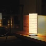 lampe-led-design-piano-table-vendu sur www.deco-lumineuse.fr