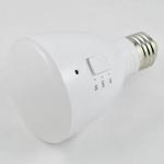 ampoule-led-e27-rechargeable-télécommande-2-vendue-sur-deco-lumineuse.fr