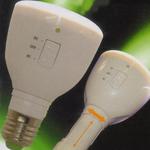 ampoule-led-e27-rechargeable-télécommande-3-vendue-sur-deco-lumineuse.fr