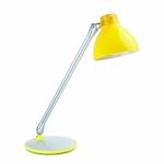 lampe-de-bureau-jaune-selene-faro-www.deco-lumineuse.fr