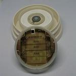 module-lumineux-autonome-sur-base-a-visser