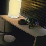 lampe led piano vendue sur www.deco-lumineuse.fr
