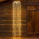 branche lumineuse led saule pleureur 200 cms 736 leds blanc chaud vendue sur deco-lumineuse.fr