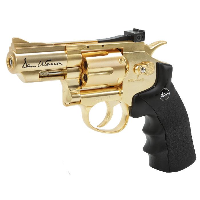 Réplique revolver Dan Wesson Gold 2,5 calibre 4,5mm billes acier BBS
